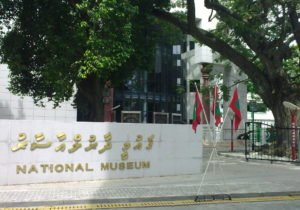 Top Attractions in Malé – The National Museum