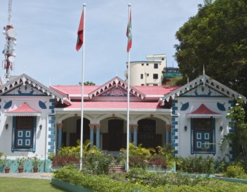Top Attractions in Malé – Mulee'aage Palace