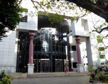 Top Attractions in Malé – The National Gallery